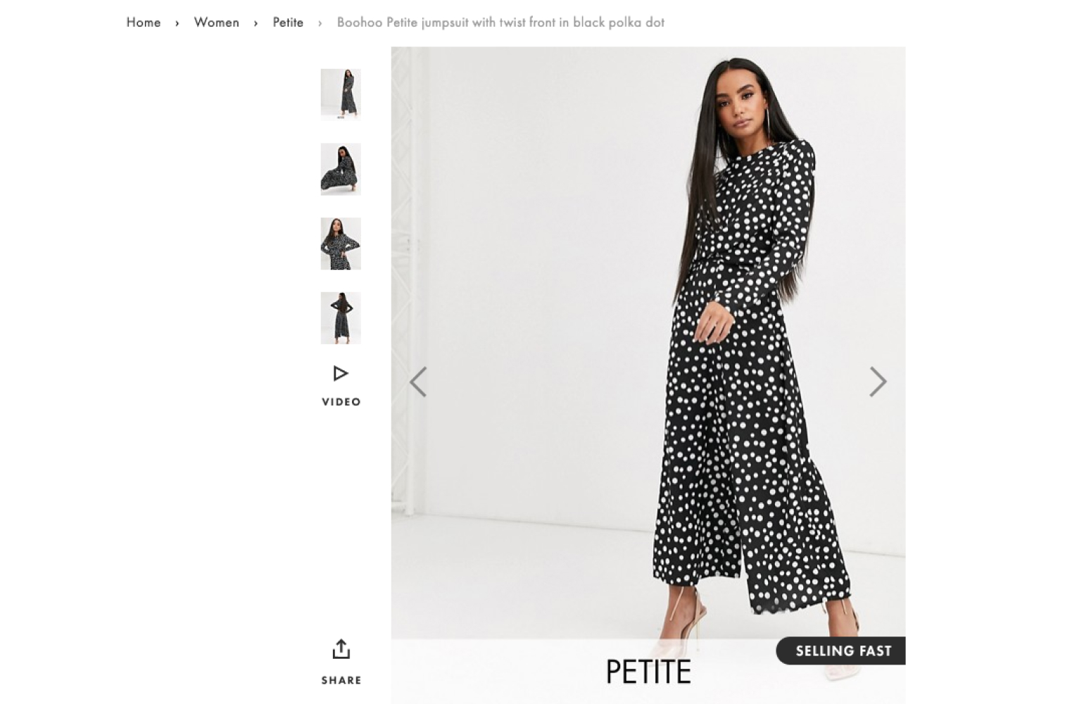 Result of style match feature in eCommerce